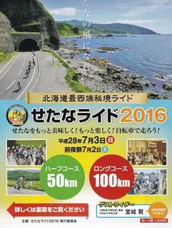 IMG_20160325_0006.jpg